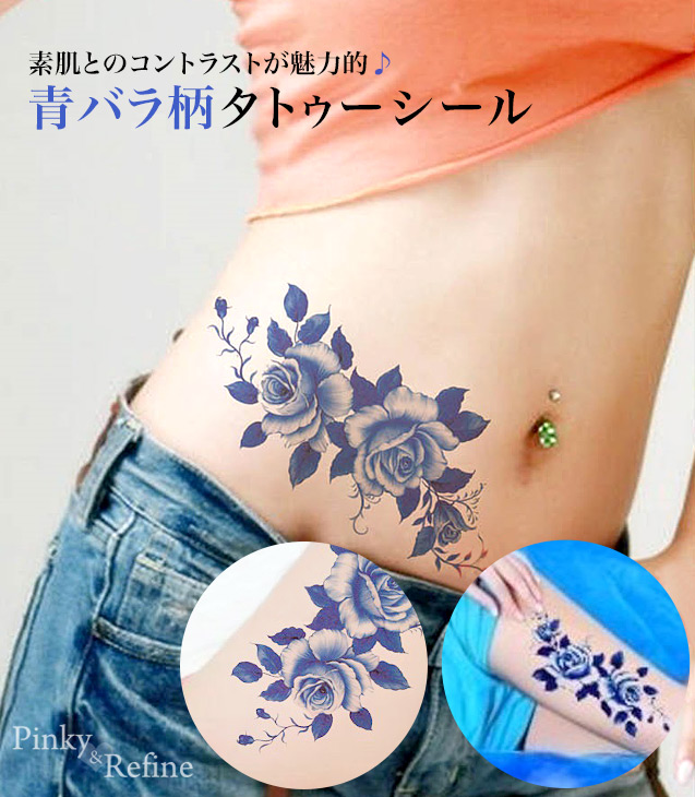 8711a4f51e5 pinky-refine  ♪ blue rose pattern tattoo seal (rose blue-and-white china  swimsuit bikini tank top bikini figure cover body paint tattoo Halloween  costume ...