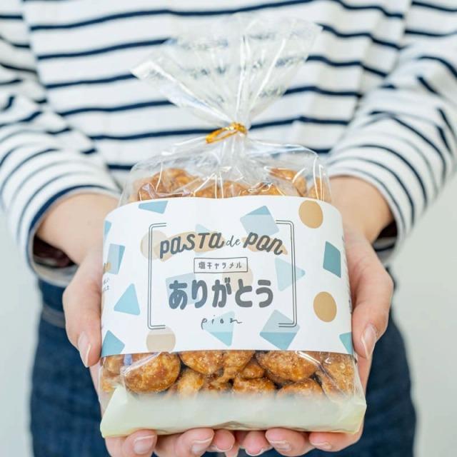 pion パスタ キャラメル 菓子 食品 ギフト 大注目 プレゼント パスタでポン塩キャラメル味 カフェ 誕生日 年間定番 ありがとうパッケージ