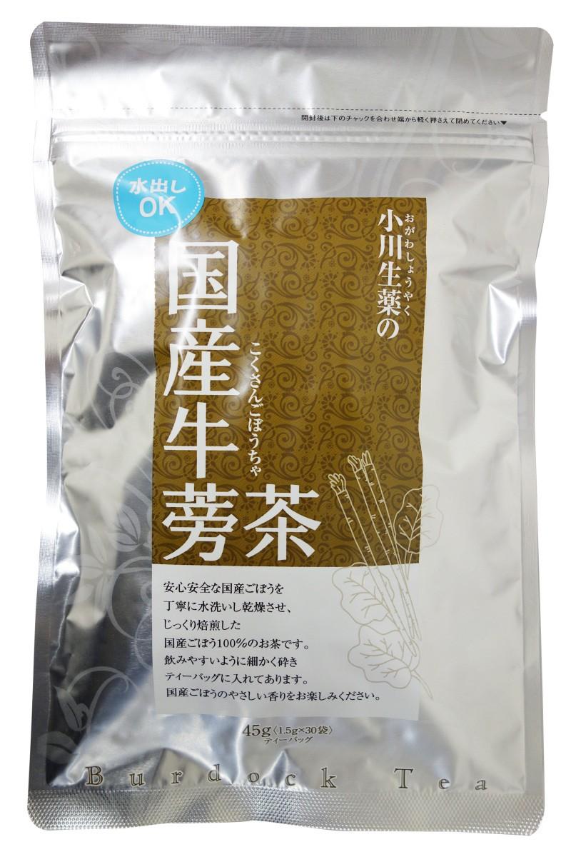 pion 国産牛蒡茶 お気にいる ●手数料無料!! 135