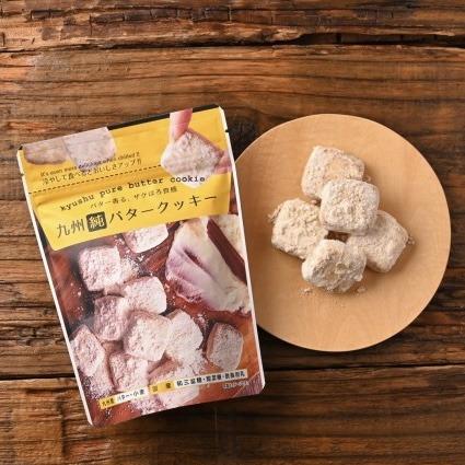 pion バタークッキー 国産 九州 純 バタークッキー ざくほろ 無添加 和三盆 贅沢 お菓子
