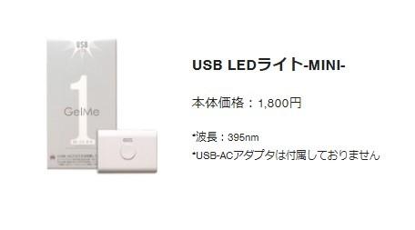 pion 硬化ライト USB 市場 LEDライト-MINI- 誕生日 ギフト 祝い 393 プレゼント ラッピング 贈答 贈り物 2020
