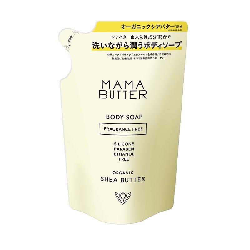 pion ママバター オーガニック ギフト 人気 人気ブランド ママバタ- ボディソ-プ詰め替え オリジナル 母 185