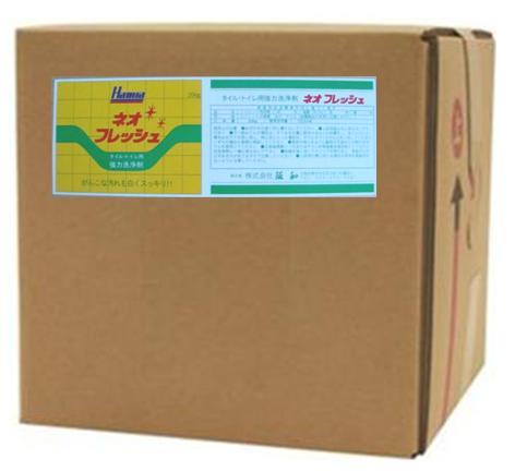 配送料無料 人気の定番 北海道、沖縄は800円、 東北は200円の配送料が必要です 大容量 酸性トイレ用洗剤 20kgバッグインボックス ネオフレッシュ 商品追加値下げ在庫復活 業務用