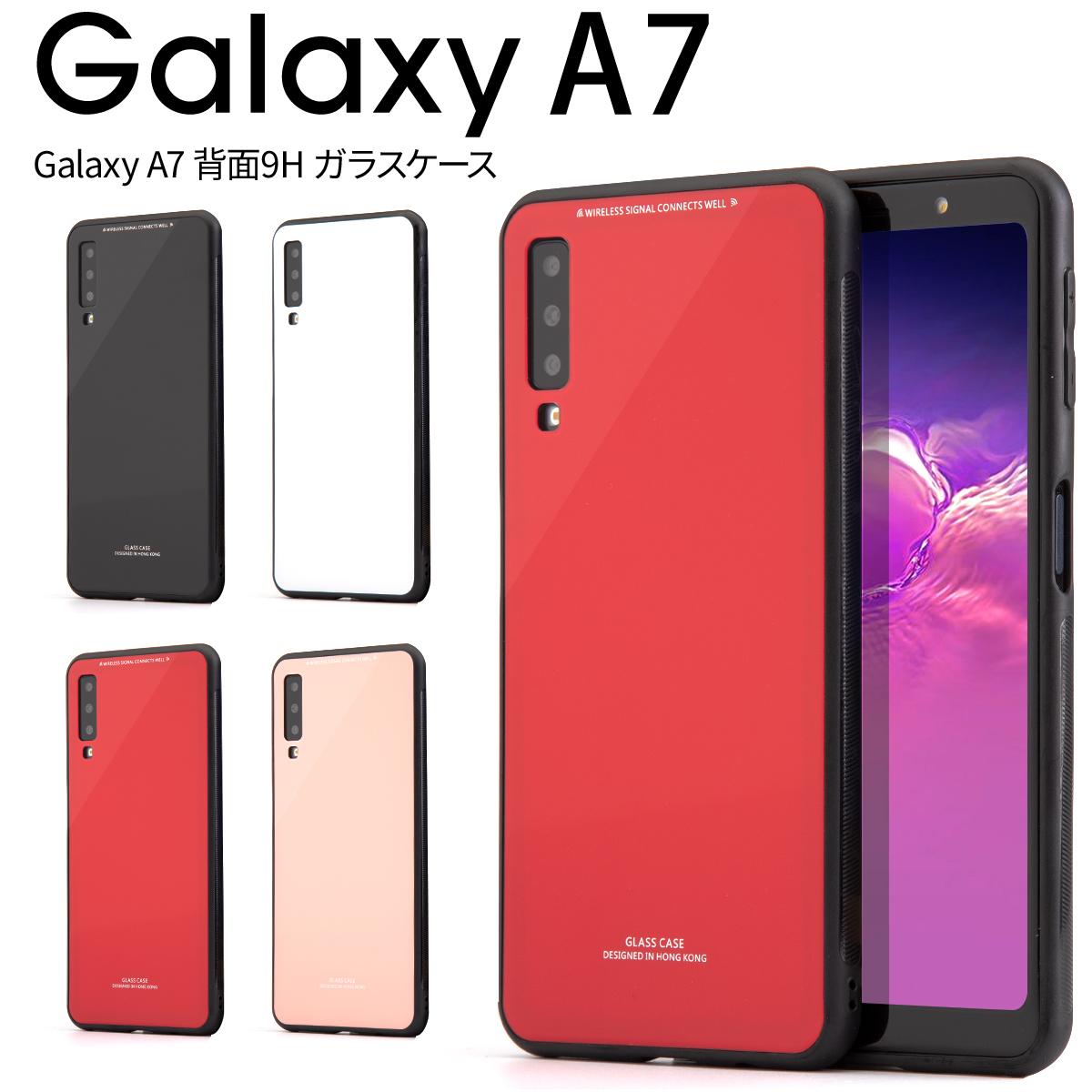 メール便送料無料 Galaxy A7 背面9Hガラスケース 驚きの値段で スマホケース 韓国 ギャラクシー スマホカバー クリスタルケース アンドロイドケース かっこいい sale 新作通販 大人 シンプル 人気 おしゃれ モバイル