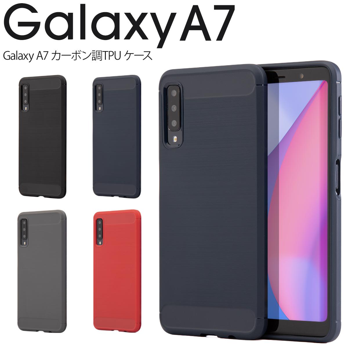 メール便送料無料 Galaxy A7 日本製 カーボン調TPUケース スマホケース 韓国 スマホカバー ギャラクシー スタイリッシュ アンドロイド 耐久 丈夫 シンプル 耐衝撃 背面カバー セール品 かっこいい