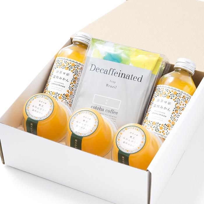カフェインレスブラジル&オレンジジュース・ゼリー【ギフトセット】