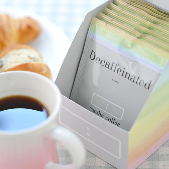 カフェインレスとは思えない しっかりとした味わいをここに お試し 《週末限定タイムセール》 10g×10袋 コロンビア カフェインレス デカフェ コーヒードリップ 珈琲 大決算セール コトハコーヒー ドリップコーヒー おしゃれ コーヒー コーヒー豆