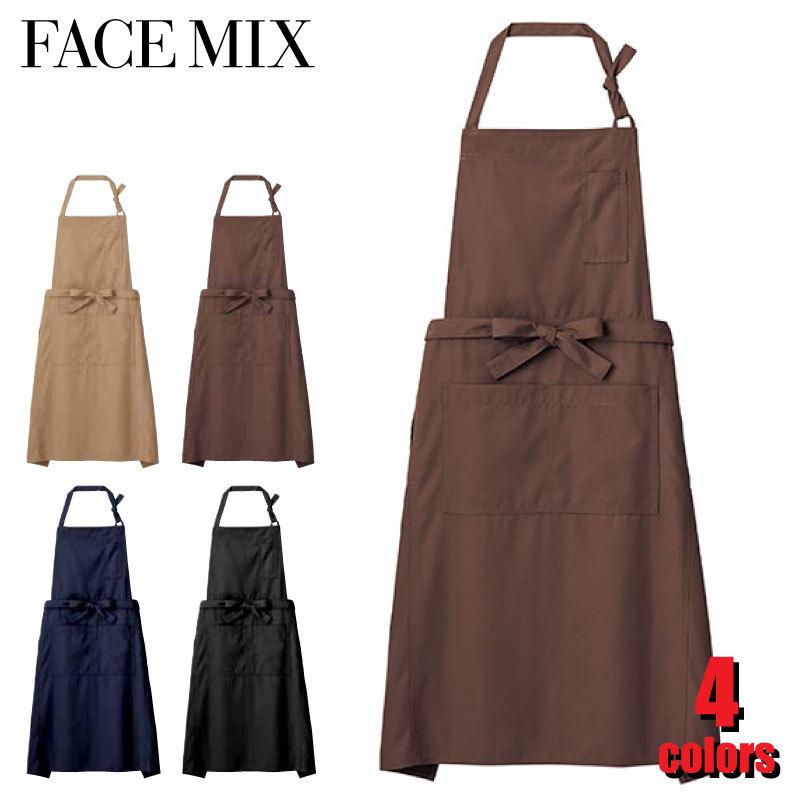 ナチュラルテイストエプロン 胸当てエプロン FK7159 FACE 発売モデル MIX カフェ 飲食 フェイスミックス ユニフォーム 激安格安割引情報満載