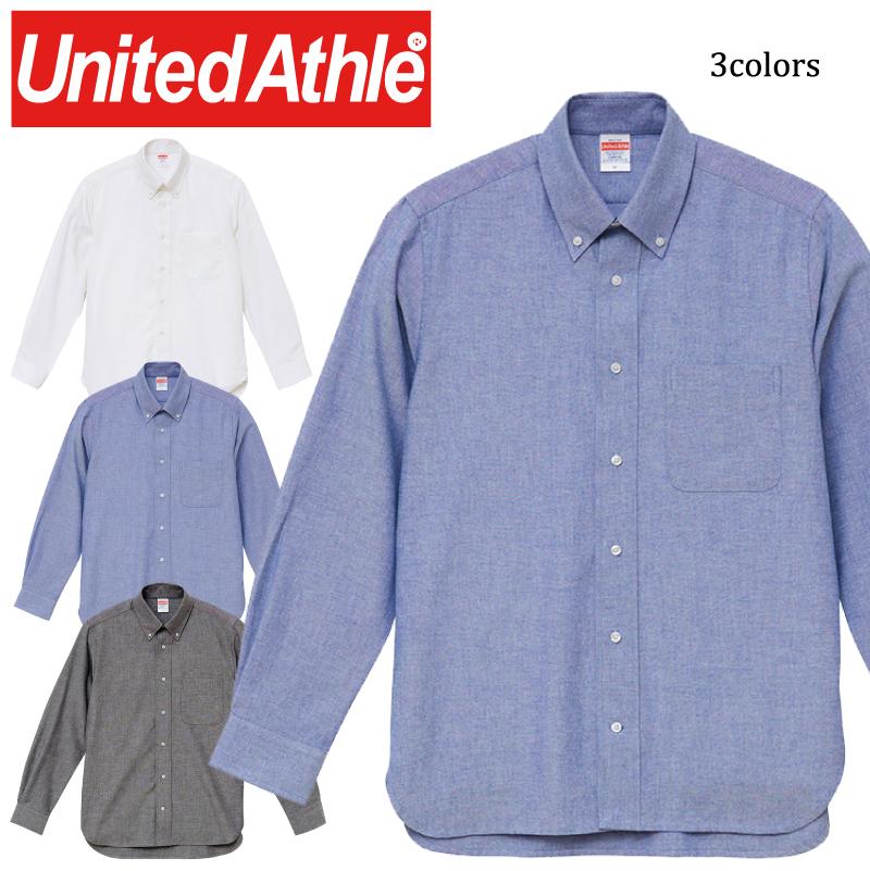 両裾サイドのガゼットがポイント 3colors 1269-01 オックスフォード ボタンダウンロングスリーブ Athle 長袖 ユナイテッドアスレ United 送料無料 激安 お買い得 キ゛フト シャツ 毎週更新