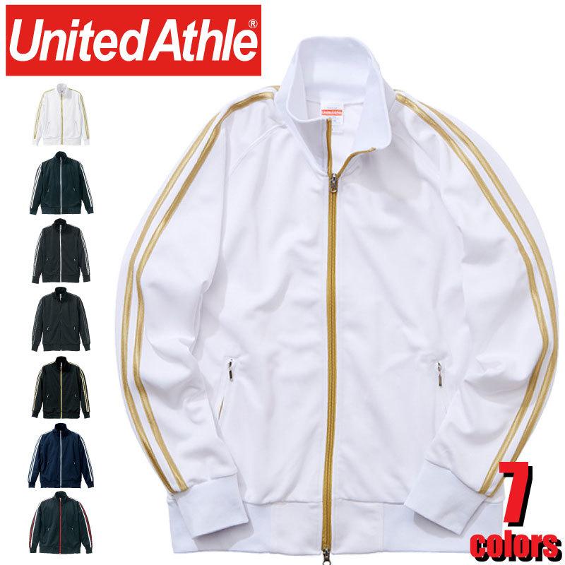 ファスナーはダブルスライダー スポーツ カジュアル United Athle 1995-01 ユナイテッドアスレ 大幅にプライスダウン ラグランスリーブ ジャージ ジャケット ストア 7.0オンス メンズ