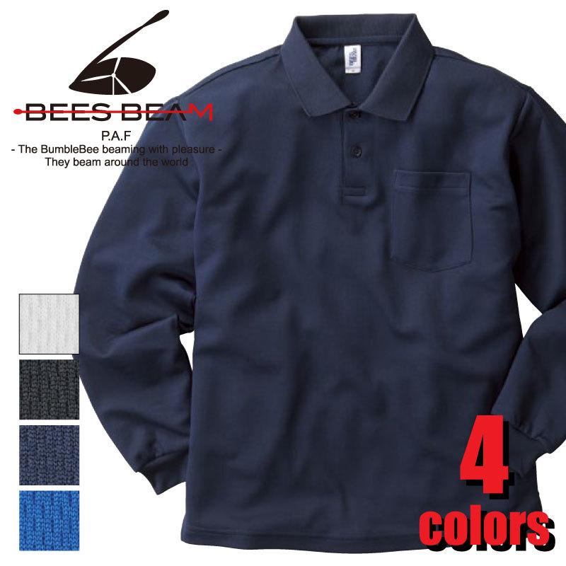 アクティブなシーンからカジュアルまで活躍する裏綿ドライポロシャツ ポケット付き 長袖 アクティブポロシャツ APL-269 通販 配送員設置送料無料 スポーツ BEAM カジュアル BEES
