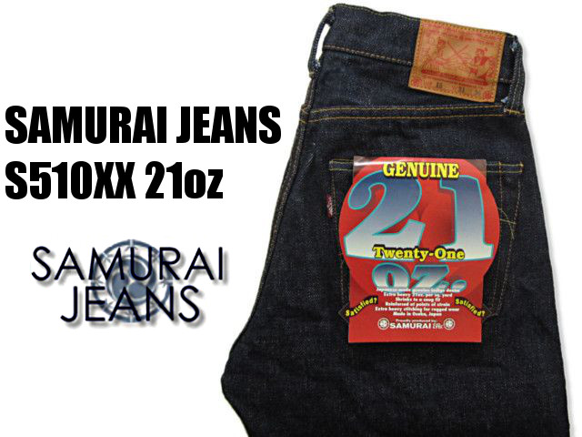 Samurai jeans S 510 XX 21 oz SAMURAI JEANS S510XX21oz already won wash 21 oz denim straight S510XX21oz
