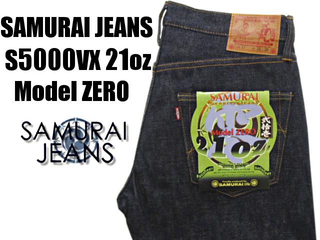 SAMURAI JEANS S5000VX21oz サムライジーンズ 21ozデニム やや細身のストレート