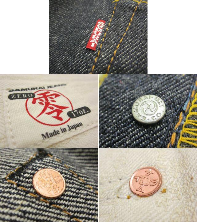 武士牛仔裤S711VX 17oz SAMURAI JEANS S711VX 17oz 17oz粗斜纹布细长的笔直