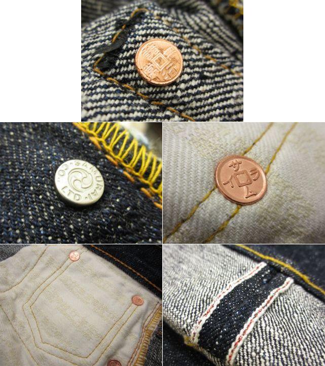 """Already one wash jeans Samurai S5000VX SAMURAI JEANS S5000VX 17 oz denim straight S5000VX """"zero"""""""