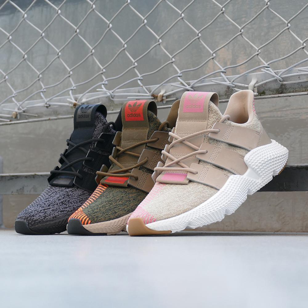 adidas Originals Prophere Men 's Trace Khaki/Trace Khaki/Chalk Pink CQ2128