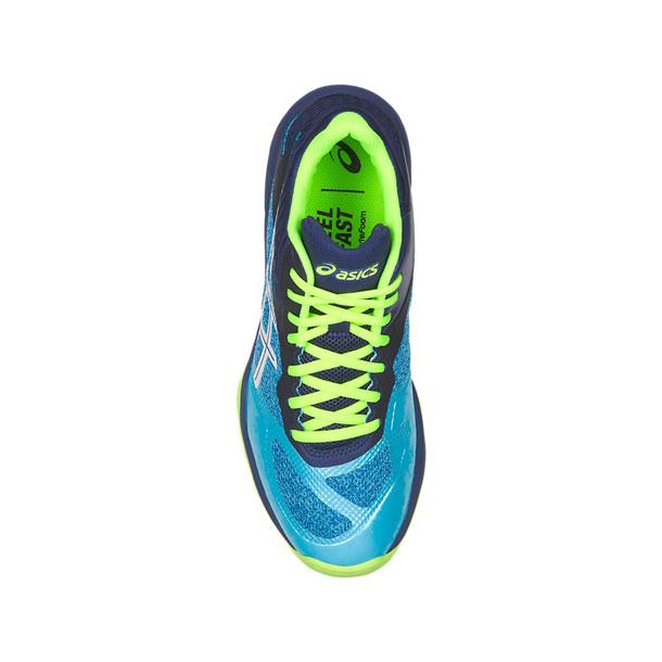 NETBURNER BALLISTIC FF MT【ASICS】アシックスVOLLEYBALL FOOTWEAR WOMEN'S(1052A001)*20