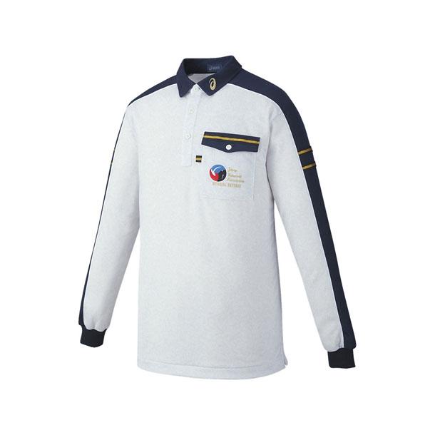 レフリーシャツLS【ASICS】アシックスVOLLEYBALL APPAREL REFEREE(XW6315)*28