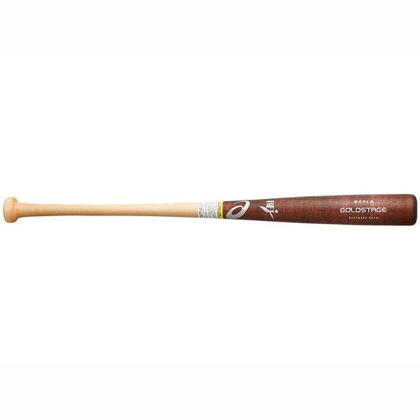 ゴールドステージ 硬式用木製バット(メイプル:オイルフィニッシュ)【ASICS】アシックス 野球 硬式(3121A482)*23