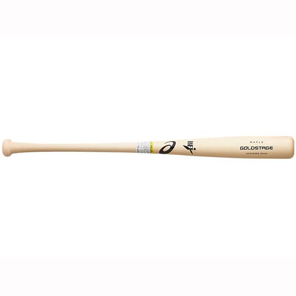 ゴールドステージ 硬式用木製バット(メイプル)【ASICS】アシックス 野球 硬式(3121A480)*23