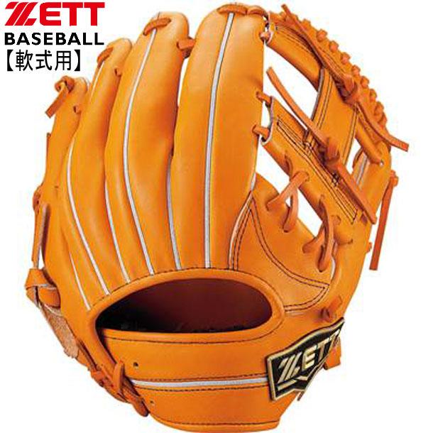 軟式用ネオステイタス 内野手用【ZETT】ゼット野球 軟式グラブ 18FW(BRGB31910)*20