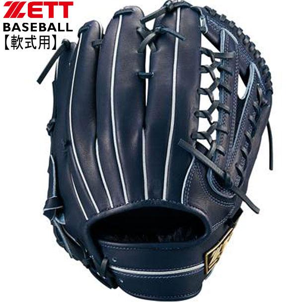 軟式用ネオステイタス 外野手用【ZETT】ゼット野球 軟式グラブ 18FW(BRGB31917)*21
