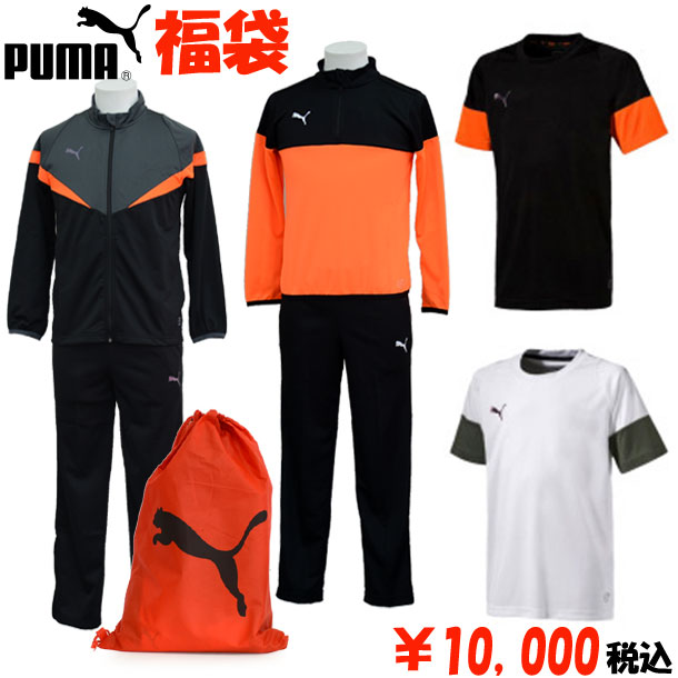 KIDS プーマ サッカー 福袋 2019【PUMA】プーマ サッカー ジュニア 福袋 (921047)*00