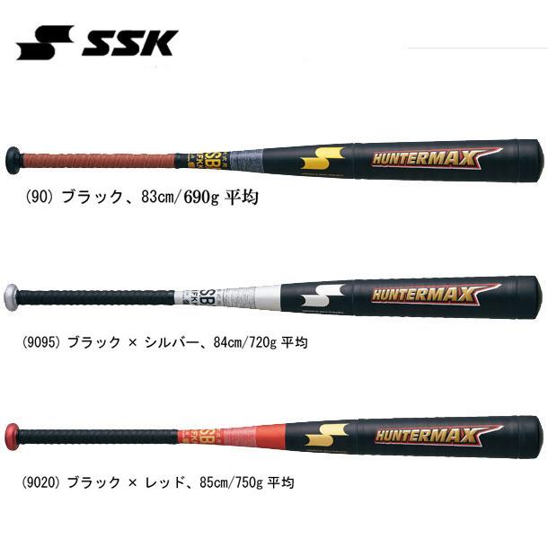 HUNTER MAX【SSK】エスエスケイ 一般軟式金属製バット※バットケース付き15SS(HMN00115)*28