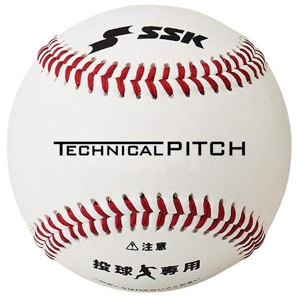 エスエスケイ テクニカルピッチ【SSK】エスエスケイ 野球 ボール 野球用品18FW(TP001)*00