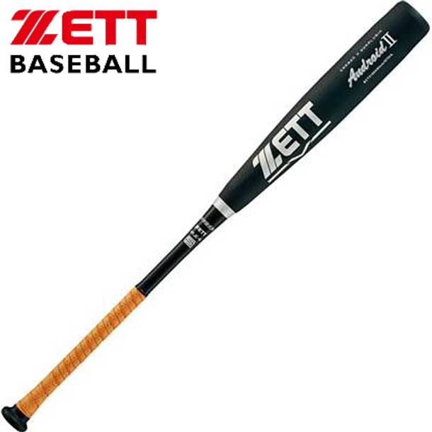 中学硬式FRPバット ANDROID 2【ZETT】ゼット 中学硬式バット 18FW(BCT21903/04)*26