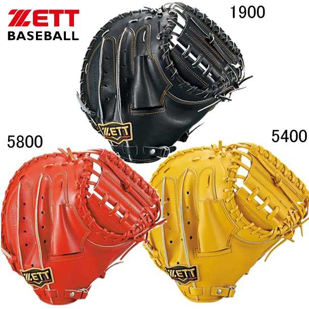 硬式用 プロステイタス キャッチャーミットグラブ袋付き【ZETT】ゼット 野球 硬式グラブ18FW(BPROCM920)*10