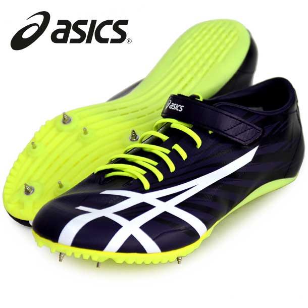JETSPRINT【ASICS】アシックスTRACK FIELD FOOTWEAR オールウェザートラック専用19SS(TTP527-500)*20