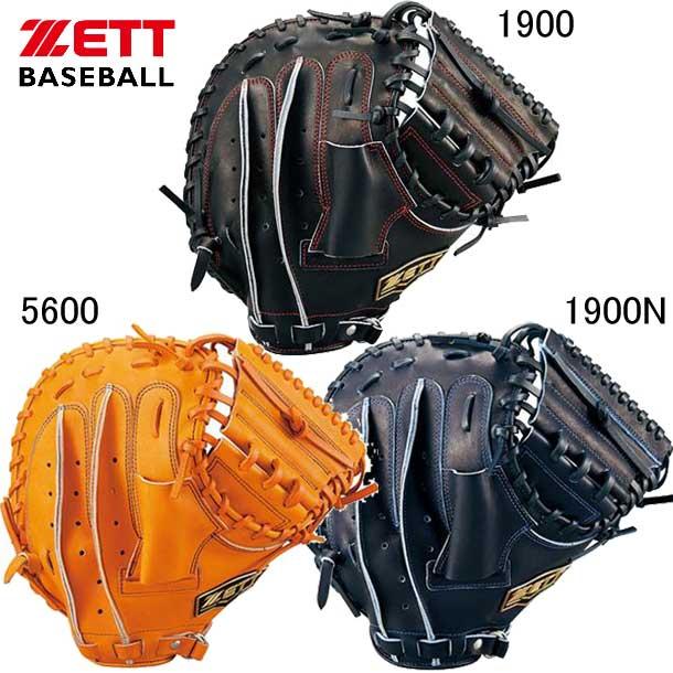 軟式少年用 ネオステイタス 捕手用【ZETT】ゼット野球 軟式グラブ 19SS(BJCB70912-1900/1900N/5600)*20