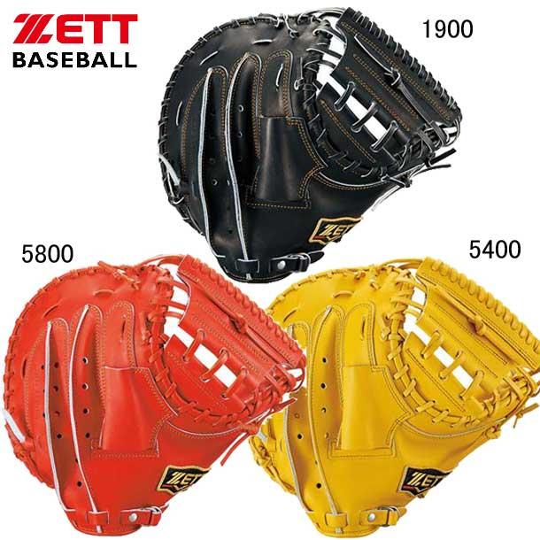 プロステイタス 軟式用キャッチャーミットグラブ袋付き【ZETT】ゼット 野球 軟式グラブ19SS(BRCB30912)*20