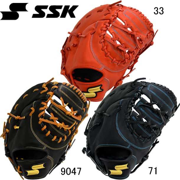 軟式スーパーソフト一塁手用【SSK】エスエスケイ 軟式野球グラブ19SS(SSF933)*25
