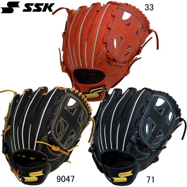 軟式グラブ オールラウンド用【SSK】エスエスケイ 野球軟式シリーズ19SS(SSG940)*25