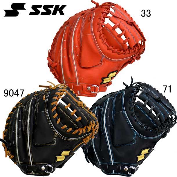 軟式スーパーソフト捕手用【SSK】エスエスケイ 軟式野球グラブ19SS(SSM921)*20