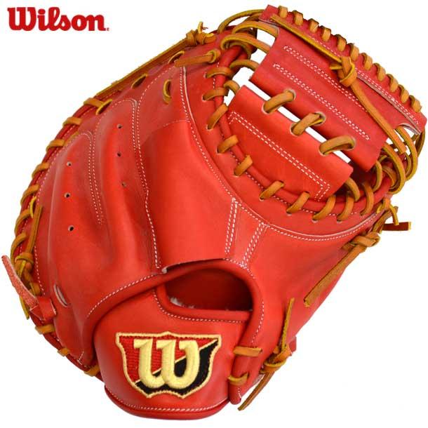 硬式用 Wilson Staff捕手用※グラブ袋付き 【WILSON】ウィルソンWilson Staffシリーズ 19SS(WTAHWS2BZ)*20