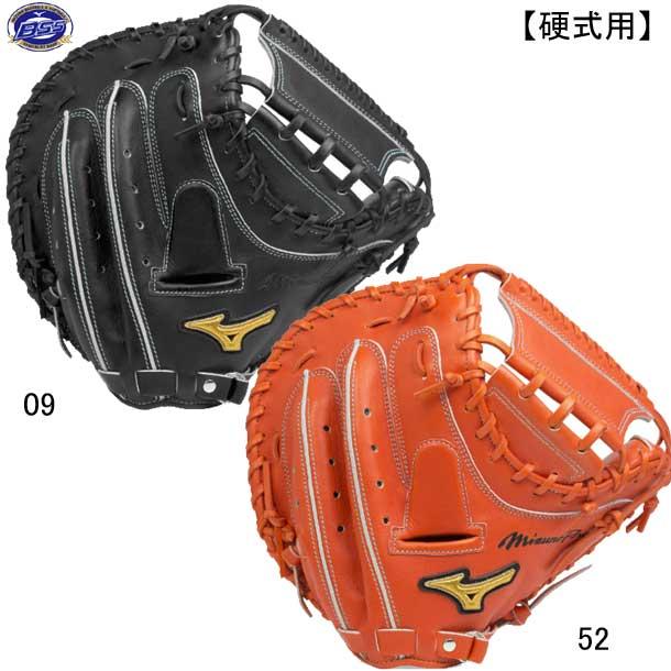 硬式用 ミズノプロ 捕手用:C-1型グラブ袋付き BSSショップ限定【MIZUNO】野球 硬式用グラブ 19SS(1AJCH20200)*00