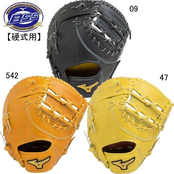 硬式用 ミズノプロ フィンガーコアテクノロジー一塁手用:阿部型グラブ袋付き BSSショップ限定【MIZUNO】野球 硬式用グラブ 19SS(1AJFH20100)*00