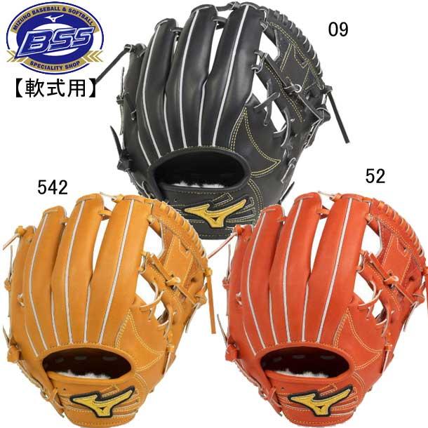 軟式用 ミズノプロ フィンガーコアテクノロジー坂本型:サイズ9※グラブ袋付【MIZUNO】野球 軟式用グラブ 19SS(1AJGR20213)*00