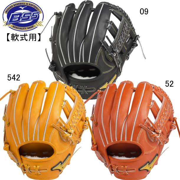 軟式用 ミズノプロ フィンガーコアテクノロジー内野手AXI型:サイズ9※グラブ袋付【MIZUNO】野球 軟式用グラブ 19SS(1AJGR20223)*00