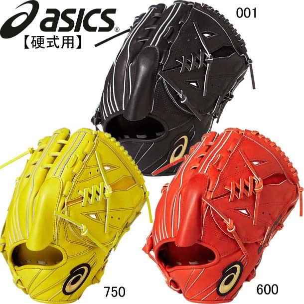 ゴールドステージ スピードアクセル投手用※グラブ袋付き【ASICS】アシックス 野球 硬式用グラブ19SS(3121A179)*20