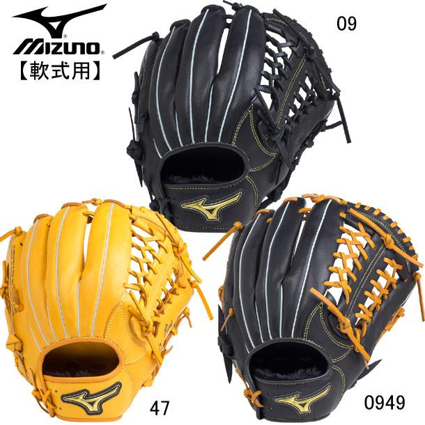 軟式用ベリフニ オールラウンド用/サイズ12【MIZUNO】野球 軟式用グラブ 19SS(1AJGR18820)*26