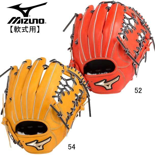 軟式用 グローバルエリート Hselection01オールラウンド用/サイズ10※グラブ袋付【MIZUNO】野球 軟式用グラブ 19SS(1AJGR20300)*22