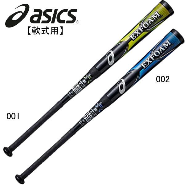 一般用軟式高機能バット エクスフォーム【ASICS】アシックス 野球 軟式用バット19SS (3121A265)*25