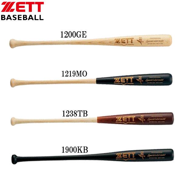 硬式木製 スペシャルセレクトモデル【ZETT】ゼット 野球 硬式バット19SS(BWT16994)*20