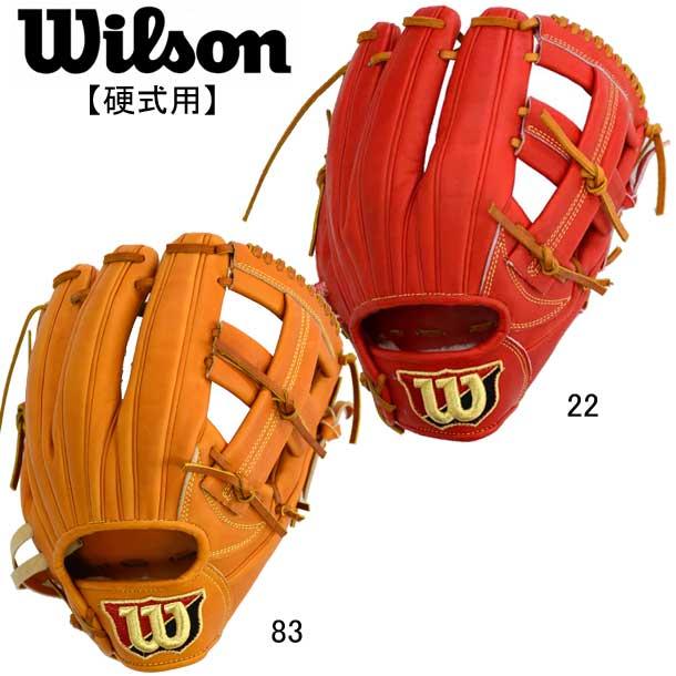 硬式用 Wilson Staff内野手用※グラブ袋付き 【WILSON】ウィルソンWilson Staffシリーズ 19SS(WTAHWSDLT)*21