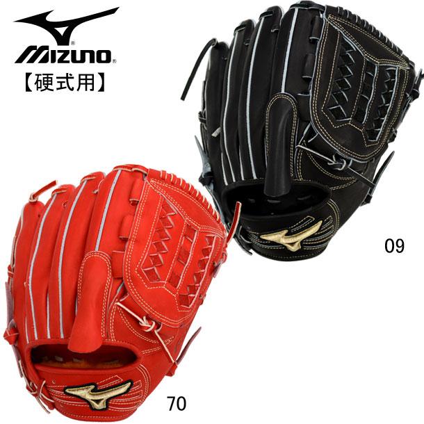 硬式用グラブ グローバルエリートKP型:サイズ12 ※グラブ袋付き【MIZUNO】野球 硬式用グラブ 19SS(1AJGH97201)*00