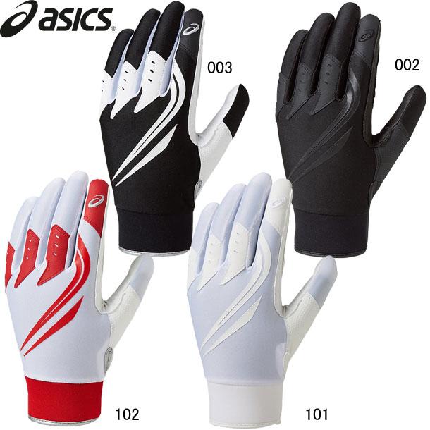 守備 送料無料でお届けします 手袋 守備用手袋 片手用 ASICS アシックス 26 野球 3121A250 バッティング用手袋19SS 人気